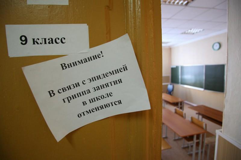 Власти Смоленска не исключили, что все школы города могут уйти на карантин