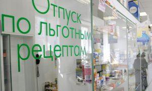 Смолянка просит упорядочить процесс получения льготных лекарств