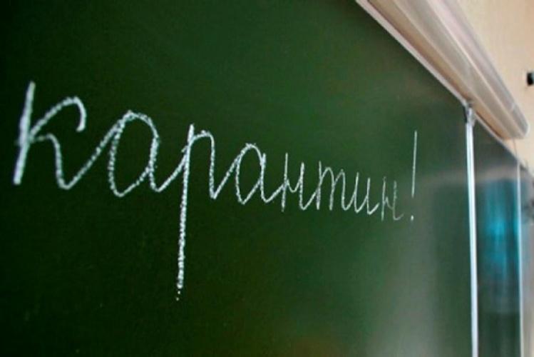 Какие смоленские школы и классы уходят на карантин с 10 февраля