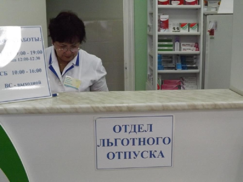 Лекарственную помощь в 2018 году уже получили свыше 30 тысяч льготников