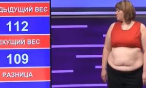 Шоу продолжается. Смоленская толстушка перестает быть толстушкой
