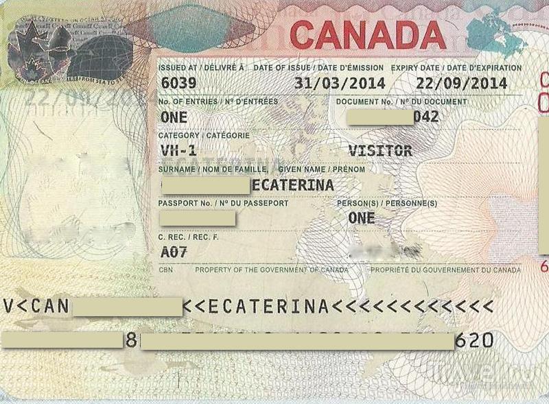 Виза в Канаду: выбираем цель и открываем нужную