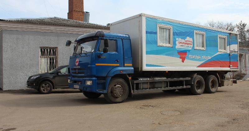 Здоровье «на дом». В Смоленской области вновь начнет курсировать медицинский автопоезд