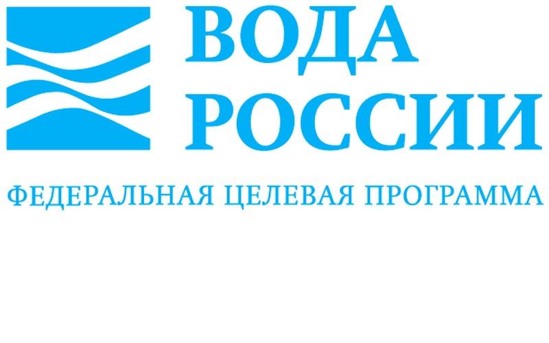 Смолян приглашают принять участие в ежегодной общероссийской акции «Вода России»