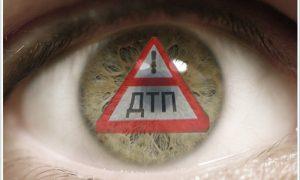 В Смоленской области ищут свидетелей ДТП с двумя погибшими и шестью пострадавшими