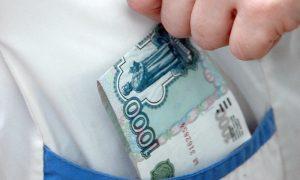 «Медработницы» оставили смолянку без сбережений
