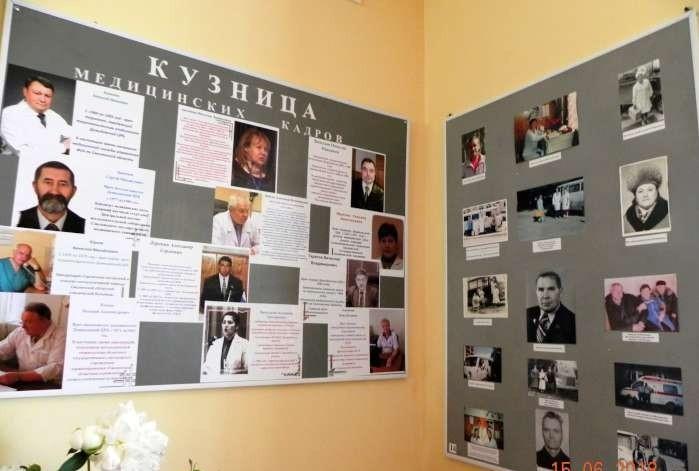 В районной больнице в Смоленской области открылся музей