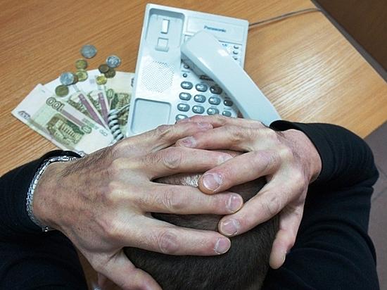 «Довел микрокредит и «коллекторы». Смолянин покончил с собой