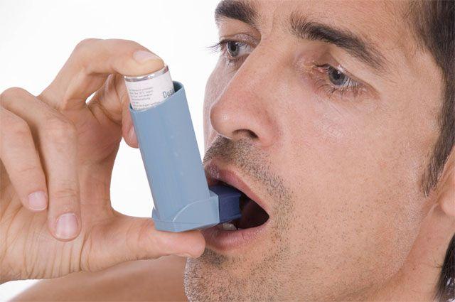 Если вы страдаете от астмы