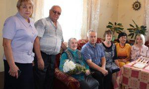 Смолянка отметила 100-летний юбилей