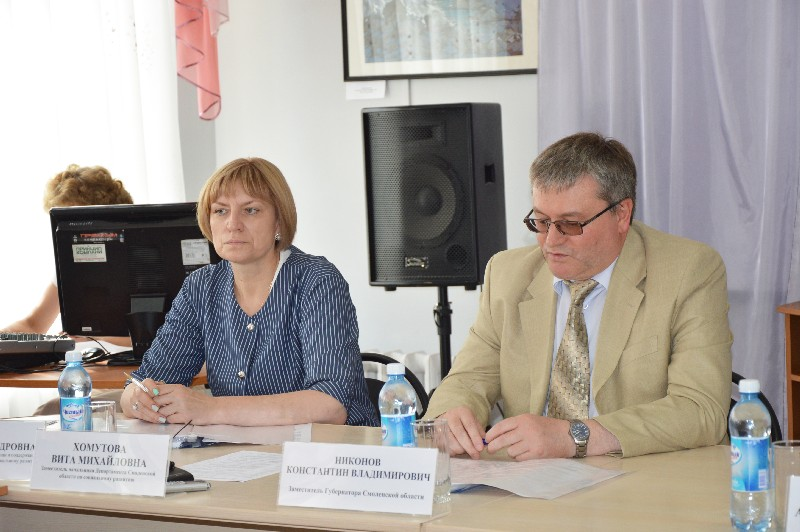 В Смоленске обсудили проблемы инвалидов