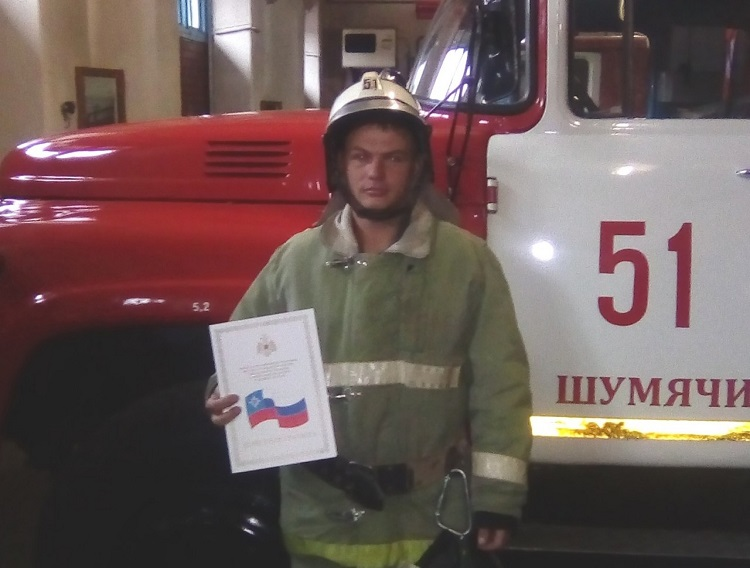 «Он вынес на руках женщину из горящей квартиры». В Смоленской области сотрудника МЧС наградили почетной грамотой