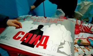 В Смоленской области жителей мотивируют к тестированию на ВИЧ-инфекцию