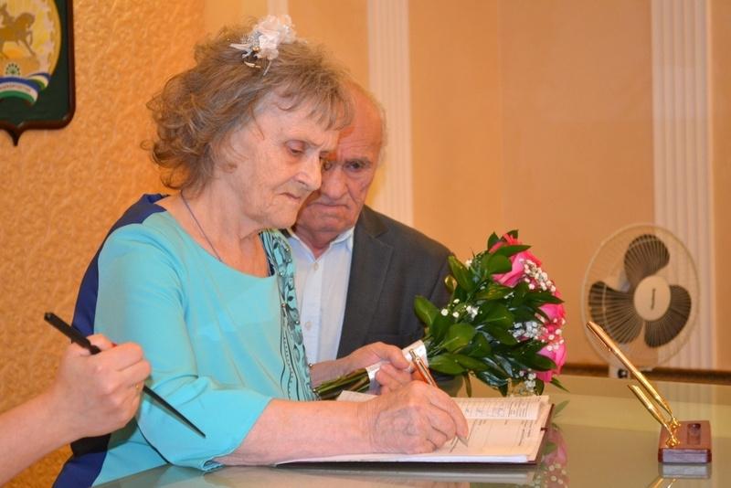 80-летняя уроженка Смоленской области вышла замуж