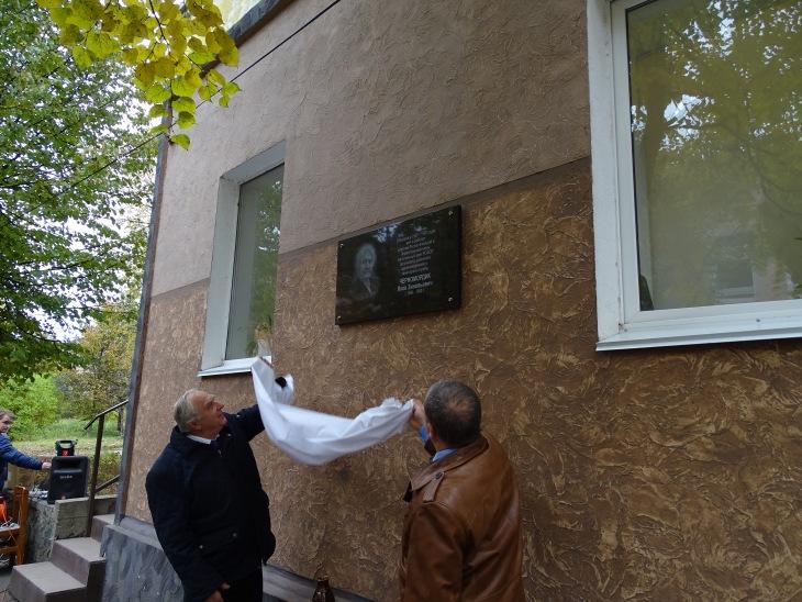 В Смоленской области открыли мемориальную доску заслуженному врачу РСФСР Якову Черномордику