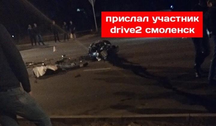 В Смоленске ищут свидетелей ДТП на Краснинском шоссе, в котором погиб мотоциклист