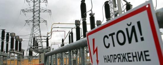 На ТЭЦ в Смоленской области погиб рабочий