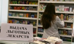 Порядка 750 млн. рублей потратили в Смоленской области на обеспечение лекарствами льготников