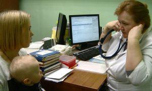 В Смоленске после длительного ремонта открылась детская поликлиника №7