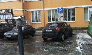 Смолянин, прикинувшийся инвалидом, заплатит 5000 рублей