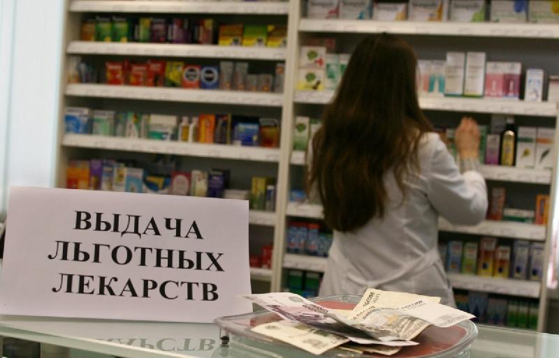 На новогодние праздники смоленские льготники лекарствами обеспечены