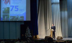 Смоленская областная клиническая больница отметила 75-летие