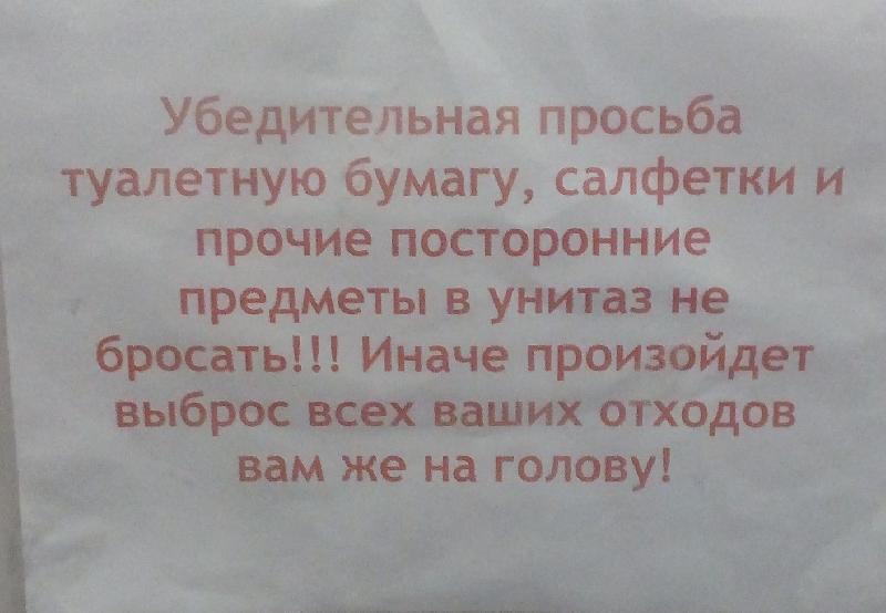 «Довели бедных уборщиц». Смоляне обсуждают объявление в детской больнице