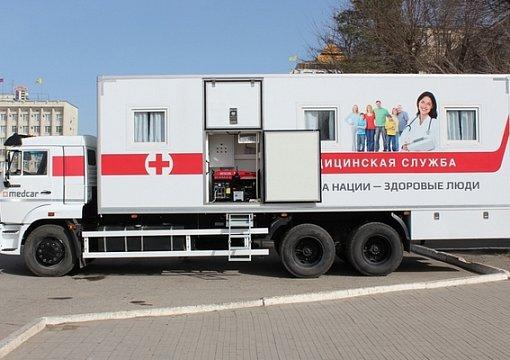 В Смоленской области появятся более 30 мобильных медпунктов