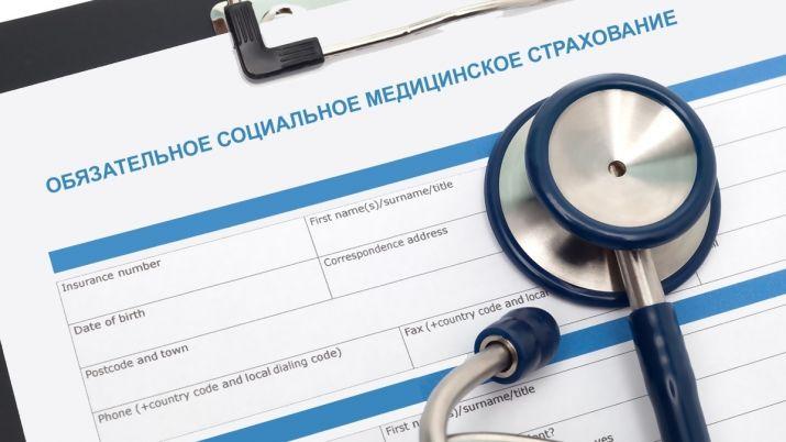 Медицинская страховка — это надежное вложение денег в собственное здоровье