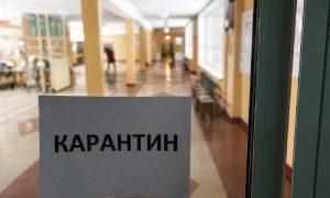32 класса в четырех школах Смоленска находятся на карантине