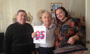 В Смоленской области ветеран войны отметил 95-летие
