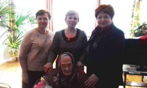Жительница Смоленска отпраздновала 100-летний юбилей