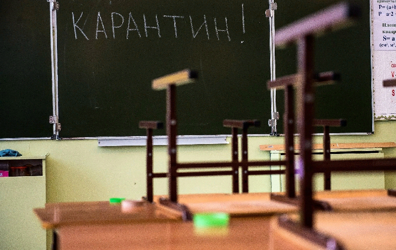 В Смоленске в 20 школах объявлен карантин