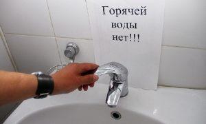 В Смоленске жителям семи улиц отключат отопление и горячую воду