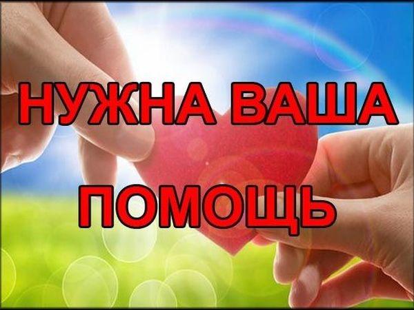 «У парня рак крови». В Смоленске собирают деньги на лечение молодого футболиста