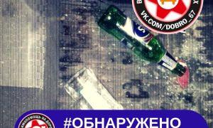 «Виновник убежал». Смоляне разыскивают свидетелей страшного ДТП на Шевченко, в котором пострадал человек