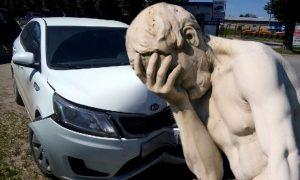 Эксперты назвали имена водителей, чаще других попадающих в ДТП. Предлагаем смолянам пройти проверку на «аварийность»