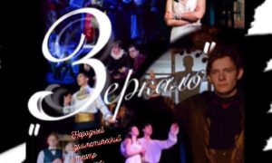 Театр Смоленского медуниверситета отпразднует 15-летие