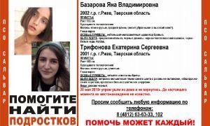 В Смоленской области ищут девочек-подростков