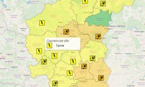 В Смоленской области введен «желтый уровень» опасности