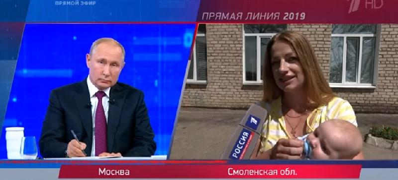 Врач из Смоленщины попросила президента вернуть распределение медиков после вуза