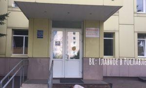 Пьяный житель Смоленской области переполошил поликлинику