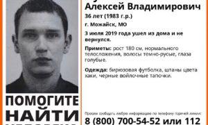 В Смоленской области ищут жителя Подмосковья в бирюзовой футболке