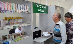 Более 26 тысяч смоленских пенсионеров получили льготные лекарства