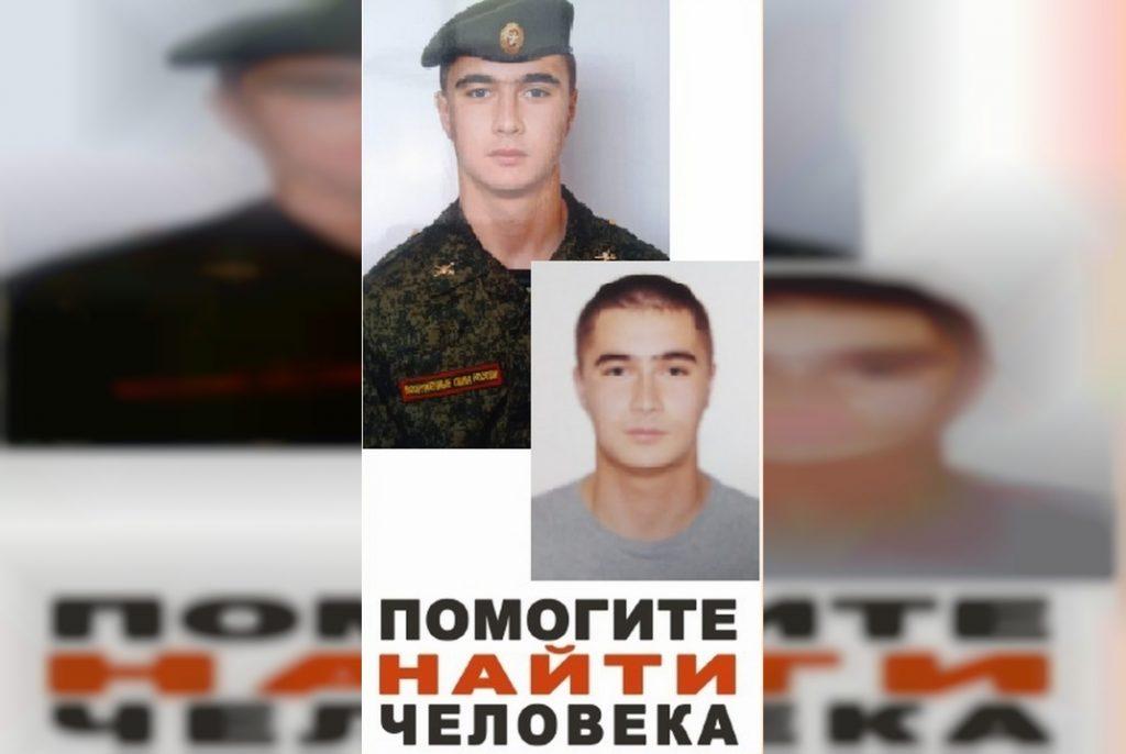 В Смоленске объявили поиски 20-летнего Рамиля Газиева