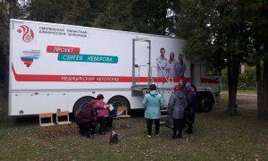 Врачи автопоезда «Здоровье Смоленщины» посетили жителей Починковского района