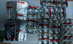Молодой индус пытался ввезти в Смоленскую область препараты с психотропным веществом