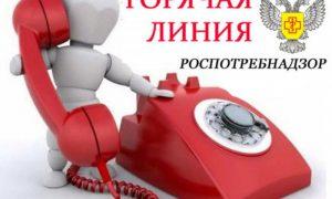 В Смоленской области организовали «горячую линию» по профилактике ВИЧ
