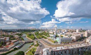 Отдых в Харькове