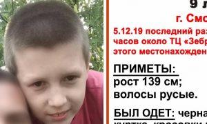 Поиски пропавшего в Смоленске ребенка завершились